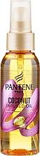 Coconut Hair Oil - Pantene Pro-V Coconut Infused Hair Oil — photo N1