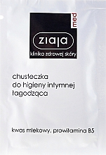 Fragrances, Perfumes, Cosmetics Soothing Intimate Wash Wipe - Ziaja Med