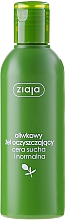 "Fragrances, Perfumes, Cosmetics Face Wash Gel ""Natural Olive"" - Ziaja Natural Olive for Washing Gel"