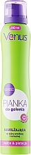 "Fragrances, Perfumes, Cosmetics Shaving Foam ""Melon"" - Venus"
