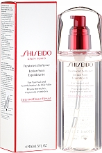 Fragrances, Perfumes, Cosmetics Treatment Softener for Normal and Combination Skin - Shiseido Treatment Softener