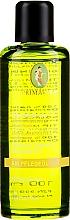 Fragrances, Perfumes, Cosmetics Body Almond Oil - Primavera Organic Sweet Almond Oil