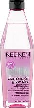 Fragrances, Perfumes, Cosmetics Hair Shampoo - Redken Diamond Oil Glow Dry