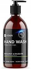 Fragrances, Perfumes, Cosmetics Bergamot & Rhubarb Liquid Hand Soap with Active Silver Ions - HiSkin Bergamot & Rhubarb Hand Wash