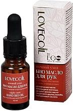 "Fragrances, Perfumes, Cosmetics Hand Bio Oil ""Deep Nourishing and Regenerating. Night Care"" - ECO Laboratorie Lovecoil Night Care Hand Bio-Oil"