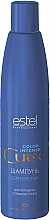 "Fragrances, Perfumes, Cosmetics Shampoo ""Silver"" for Cold Blonde - Estel Professional Curex Color Intense"