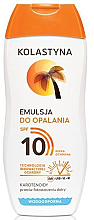 Fragrances, Perfumes, Cosmetics Sun Protection Emulsion SPF10 - Kolastyna