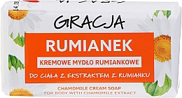 Fragrances, Perfumes, Cosmetics Chamomile Extract Cream Soap - Gracja Rose Cream Soap