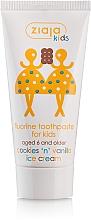 "Fragrances, Perfumes, Cosmetics Kids Toothpaste with Fluorine ""Cookies and Vanilla Ice Cream"" - Ziaja Kids Cookies 'N' Vanilla Ice Cream"
