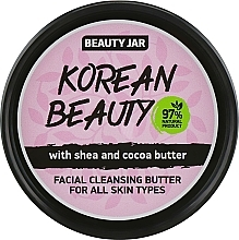 """Fragrances, Perfumes, Cosmetics Facial Cleansing Butter """"Korean Beauty"""" - Beauty Jar Facial Cleansing Butter"""