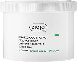 Fragrances, Perfumes, Cosmetics Algae Face Mask - Ziaja Pro Algae Mask