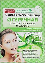 Fragrances, Perfumes, Cosmetics 'Cucumber' Face Sheet Mask - Fito Cosmetic Narodnyye Retsepty