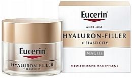 Set - Eucerin Hyaluron Filler + Elasticity 2020 — photo N2