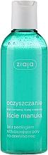 Fragrances, Perfumes, Cosmetics Facial Gel Peeling - Ziaja Manuka Tree Peeling Gel