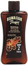 Fragrances, Perfumes, Cosmetics Tanning Accelerator Lotion - Hawaiian Tropic Sun Tan Oil Intense SPF 2
