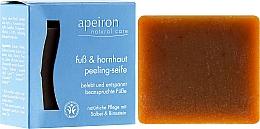 Fragrances, Perfumes, Cosmetics Foot Exfoliating Soap - Apeiron Foot&Callus Exfoliating Soap