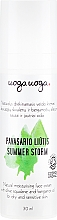 Fragrances, Perfumes, Cosmetics Dry and Sensitive Skin Moisturizing Face Cream - Uoga Uoga Natural Moisturising Face Cream