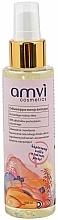 Fragrances, Perfumes, Cosmetics Refreshing Tone-Up Essence - Amvi Cosmetics