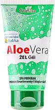 "Fragrances, Perfumes, Cosmetics Body Gel ""Aloe Vera"" - Gorvita"