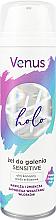 Fragrances, Perfumes, Cosmetics Shaving Gel - Venus Holo Sensitive