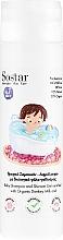 Fragrances, Perfumes, Cosmetics Baby Hair & Body Gel-Shampoo - Sostar Greek Baby Shampoo Shower Gel Enriched With Organic Donkey Milk
