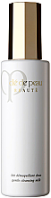 Fragrances, Perfumes, Cosmetics Gentle Cleansing Milk - Cle De Peau Beaute Gentle Cleansing Milk
