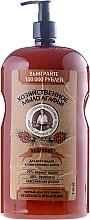 Fragrances, Perfumes, Cosmetics Laundry Cedar Soap - Retsepty Babushki Agafi