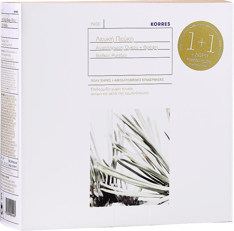 Set - Korres White Pine (day/cr/40m+night/cr/40ml+emulsion/16ml) — photo N1