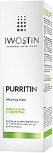Fragrances, Perfumes, Cosmetics Active Face Cream - Iwostin Purritin Active Cream