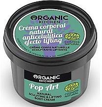 "Fragrances, Perfumes, Cosmetics Modeling Body Cream ""Pop-Art"" - Organic Shop Organic Kitchen Pop Art Cream"