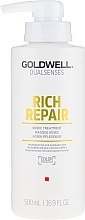 Fragrances, Perfumes, Cosmetics Repair Hair Mask - Goldwell Rich Repair Treatment