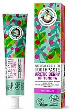 Fragrances, Perfumes, Cosmetics Arctic Berry Of Tundra Natural Toothpaste - Retsepty Babushki Agafi