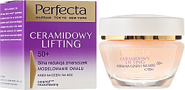 Fragrances, Perfumes, Cosmetics Anti-Aging Face Cream - Perfecta Ceramid Lift 50+ Face Cream