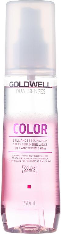 Shine Serum Spray for Colored Hair - Goldwell Dualsenses Color Brilliance Serum Spray