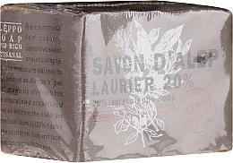 Fragrances, Perfumes, Cosmetics Aleppo Soap with Laurel Oil 20% - Tade Aleppo Laurel Soap 20%