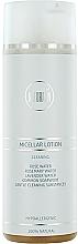 Fragrances, Perfumes, Cosmetics Facial Micellar Lotion - Naturativ Hypoallergenic Micellar Face Lotion