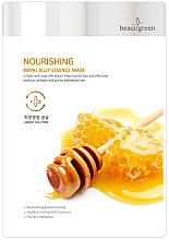 Fragrances, Perfumes, Cosmetics Royal Jelly Nourishing Sheet Face Mask - BeauuGreen Nourishing Royal Jelly Essence Mask