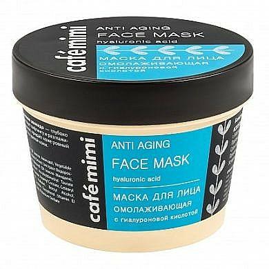 "Face Mask ""Rejuvenating"" - Cafe Mimi Deep Anti Aging Face Mask"