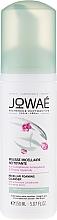 Fragrances, Perfumes, Cosmetics Micellar Face Cleansing Foam - Jowae Micellar Foaming Cleanser
