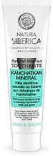 "Fragrances, Perfumes, Cosmetics Toothpaste ""Kamchatka Mineral"" - Natura Siberica"