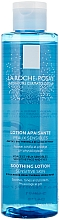 Fragrances, Perfumes, Cosmetics Soothing Face Tonic - La Roche-Posay Physiological Soothing Lotion