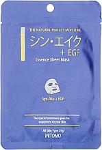Fragrances, Perfumes, Cosmetics 'Snake Peptides+EGF' Sheet Face Mask - Mitomo Essence Sheet Mask Syn-Ake + EGF