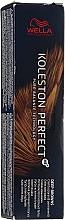 Fragrances, Perfumes, Cosmetics Hair Color - Wella Professionals Koleston Perfect Deep Browns