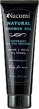 Fragrances, Perfumes, Cosmetics Shower Gel - Nacomi Only For Men Natural Shower Gel