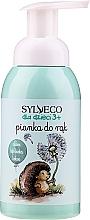 Fragrances, Perfumes, Cosmetics Blueberry Hand Washing Foam - Sylveco For Kids Hand Wash Foam