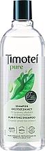 "Fragrances, Perfumes, Cosmetics Shampoo ""Gentle Care"" - Timotei"