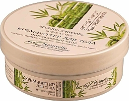 "Fragrances, Perfumes, Cosmetics Bamboo Body Cream-Butter ""Intensive Care"" - Le Cafe de Beaute Body Butter Cream"