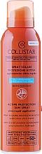 """Fragrances, Perfumes, Cosmetics Sun Spray """"Active Protection"""" - Collistar Speciale Abbronzatura Active Protection Sun Spray"""