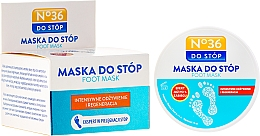 "Fragrances, Perfumes, Cosmetics Foot and Nail Mask ""Repair"" for Very Dry Skin - Pharma CF No.36 Foot Mask"