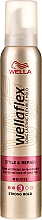 """Fragrances, Perfumes, Cosmetics Hair Styling Mousse """"Styling and Repair"""" Strong Hold - Wella Wellaflex"""